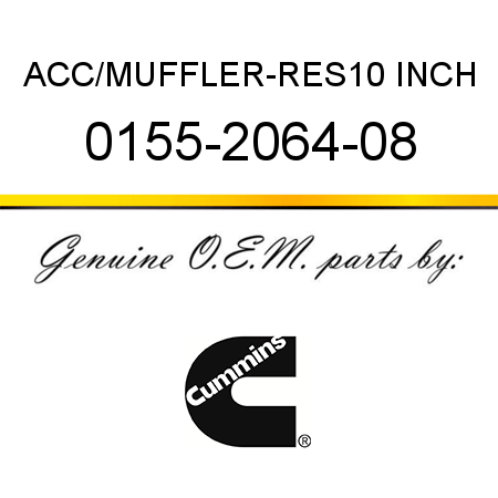 ACC/MUFFLER-RES,10 INCH 0155-2064-08